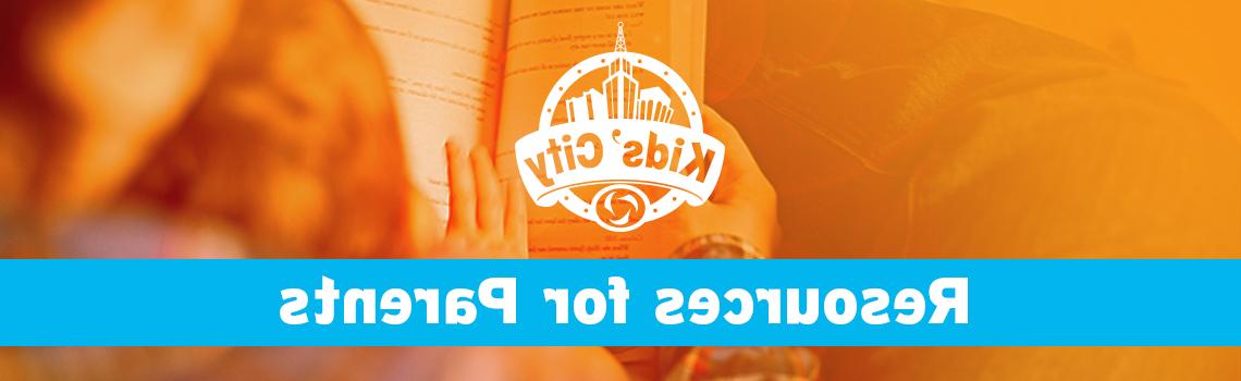 1140-web-page-header-kids-city-resources